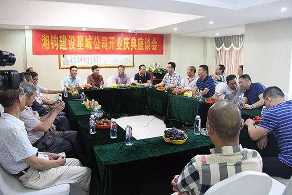 湖南省德赢登录建设有限公司