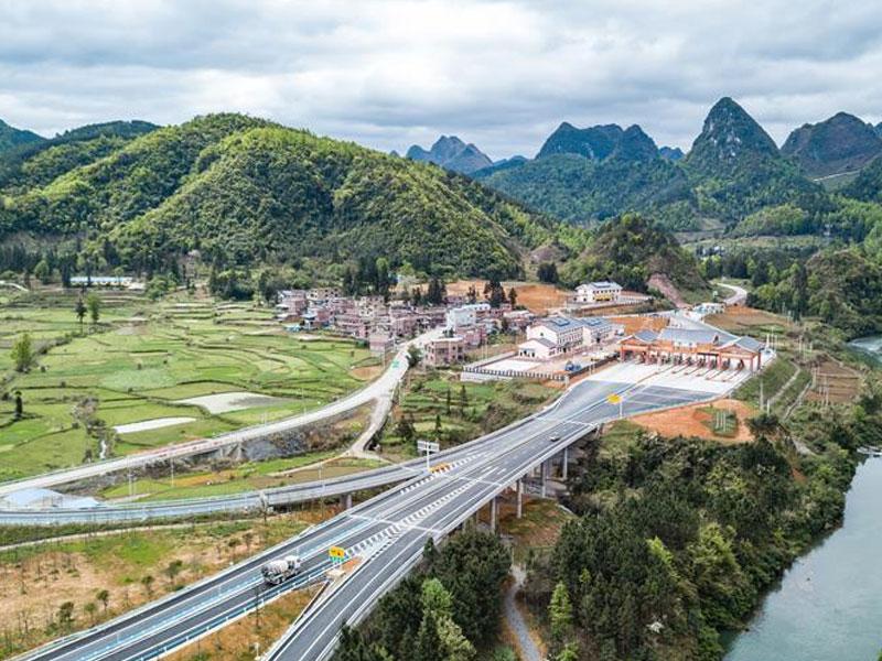贵州三荔高速公路第一合同段第一分部路基项目